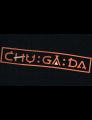 ТМ Chu-Ga-Da
