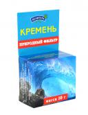 Кремневый активатор воды, 10 гр.