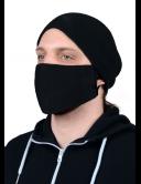 Маска защитная, гигиеническая для лица из МИКРОФИБРЫ с МЕДНОЙ нитью, 2-слойная, многоразовая ЧЕРНАЯ